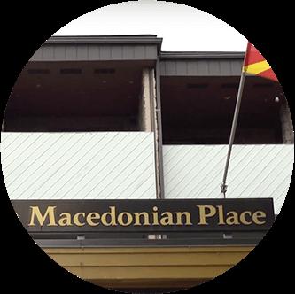 CMP - Place